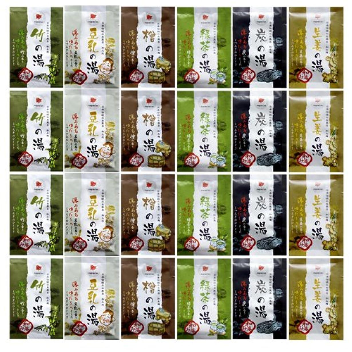 首尾一貫した体細胞爆発日本伝統のお風呂 和み庵 6種類セット (6種類×4セット)