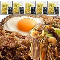 天然生活 焼きそば 5食分450g (90g×5袋) オタフクソース付き 生麺 讃岐 簡単調理 SM00010455