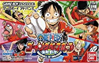 ONE PIECE ゴーイングベースボール