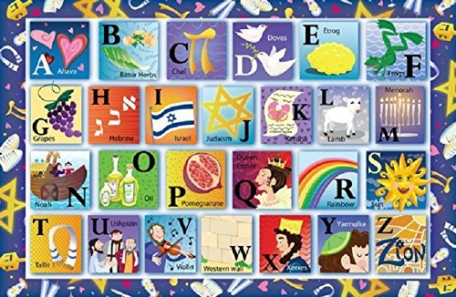 """Kids Judaic Celebration Alphabet Placemat - Learn the Alphabet & Write and Draw on the laminated back of this curved edge colorful children's playmat! 11.5"""" x 17.5"""""""