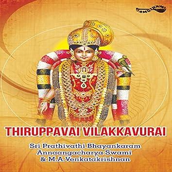 Thiruppavai Vilakkavurai