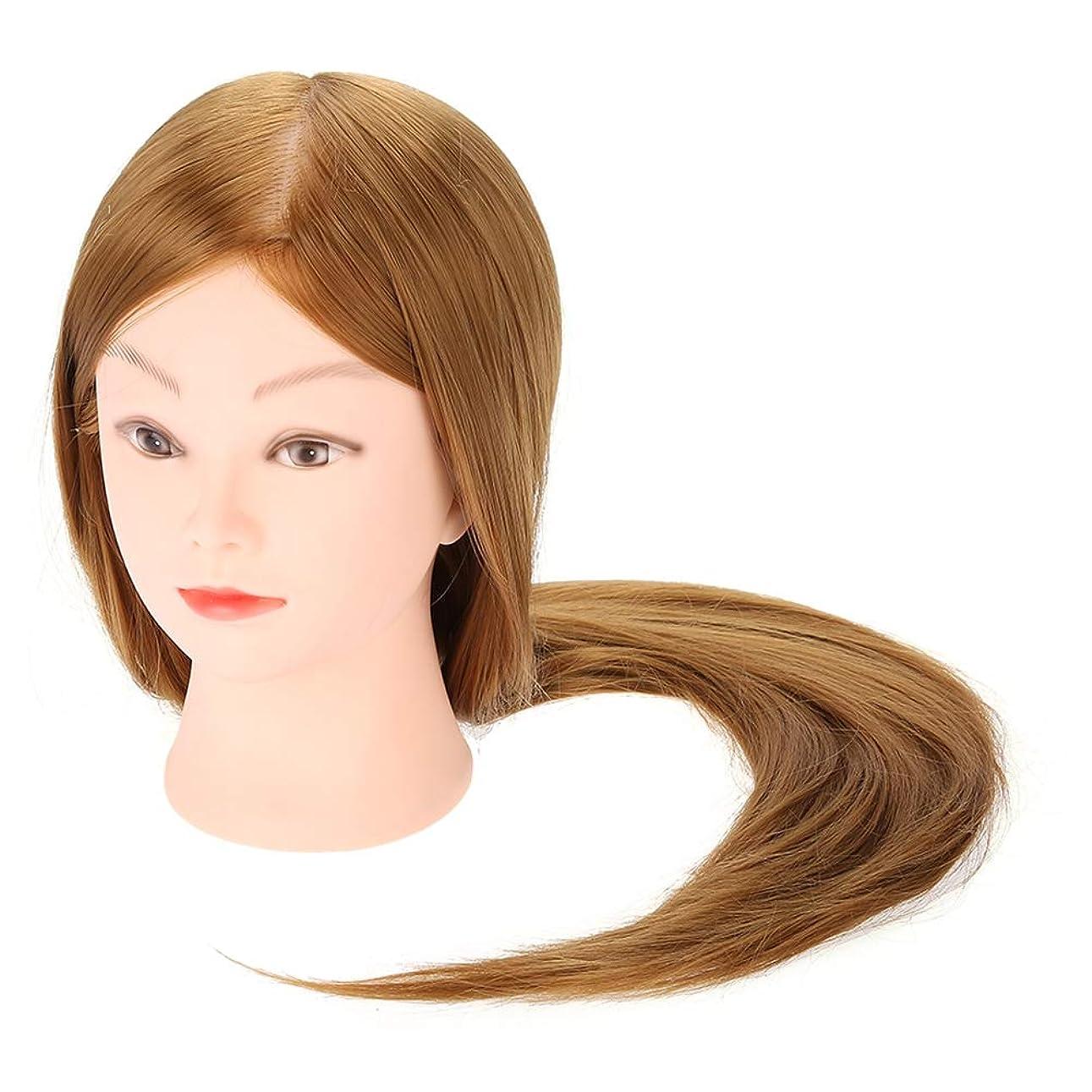 植物の処分したゲインセイヘアトレーニングヘッド、 ヘアスタイリング 美容練習用ヘアスタイリングプラクティス ヘアドレッシング かつらマネキン