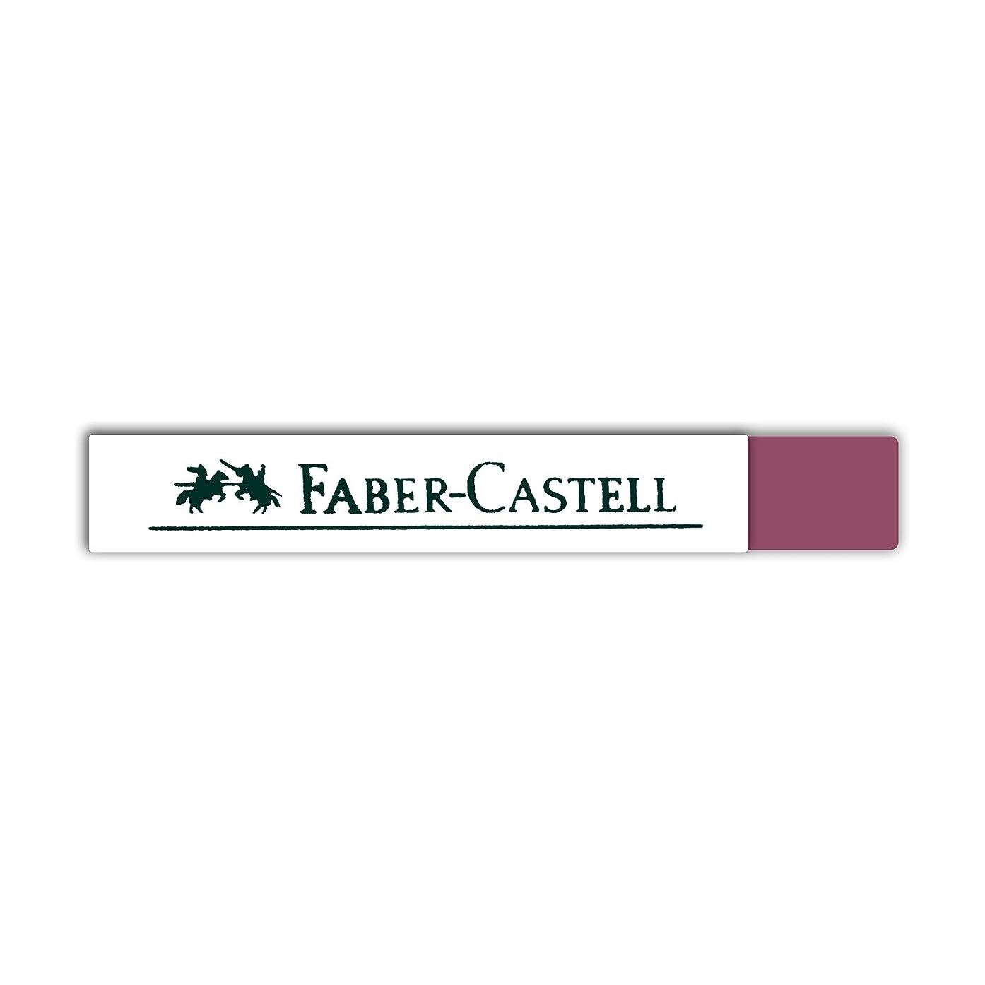12 Studio Quality Soft Pastels - Magenta - Faber Castell