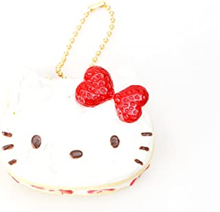 Hello Kitty Squishy: Strawberry Shortcake