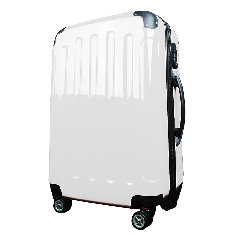 トマト才能のある保証するアウトレットスーツケース キャリーケース 大型7~14日用 Lサイズ即日配送TSAロック 鏡面 8輪 キャリーバッグ