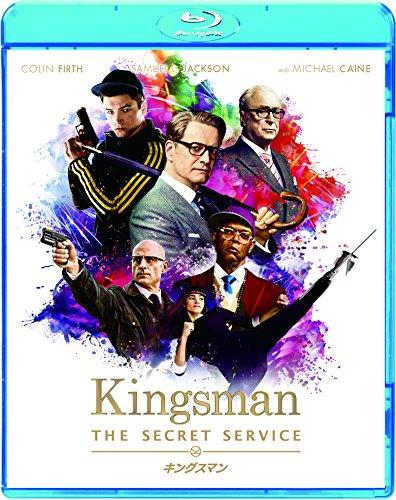 キングスマン [AmazonDVDコレクション] [Blu-ray]
