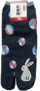 足袋屋 レディース 兎 と 紙風船 柄 足袋 ショート 丈 ソックス (婦人 日本製 靴下) 22-25cm