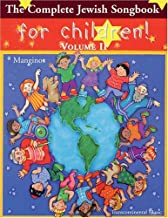 The Complete Jewish Songbook for Children - Volume II