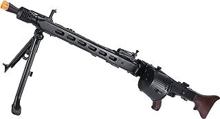 Best mg42 airsoft machine gun Reviews