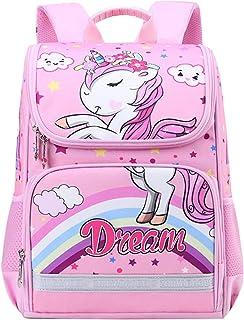 Mochila Unicornio Niñas, Mochilas Escolares Primarias Personalizada Mochila de Dibujos Animados Reflectante de Gran Capacidad para Infantiles Grado 3-6