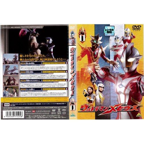 ウルトラマンメビウス 第11巻|中古DVD [レンタル落ち] [DVD]