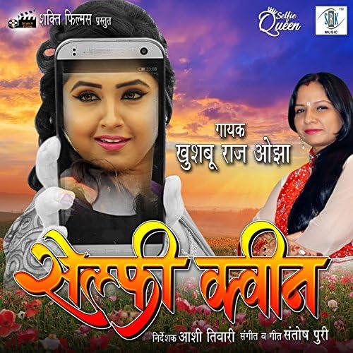 Khushboo Raj Ojha