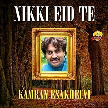 Nikki Eid Te