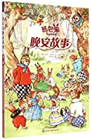 班尼兔晚安故事(第二辑)