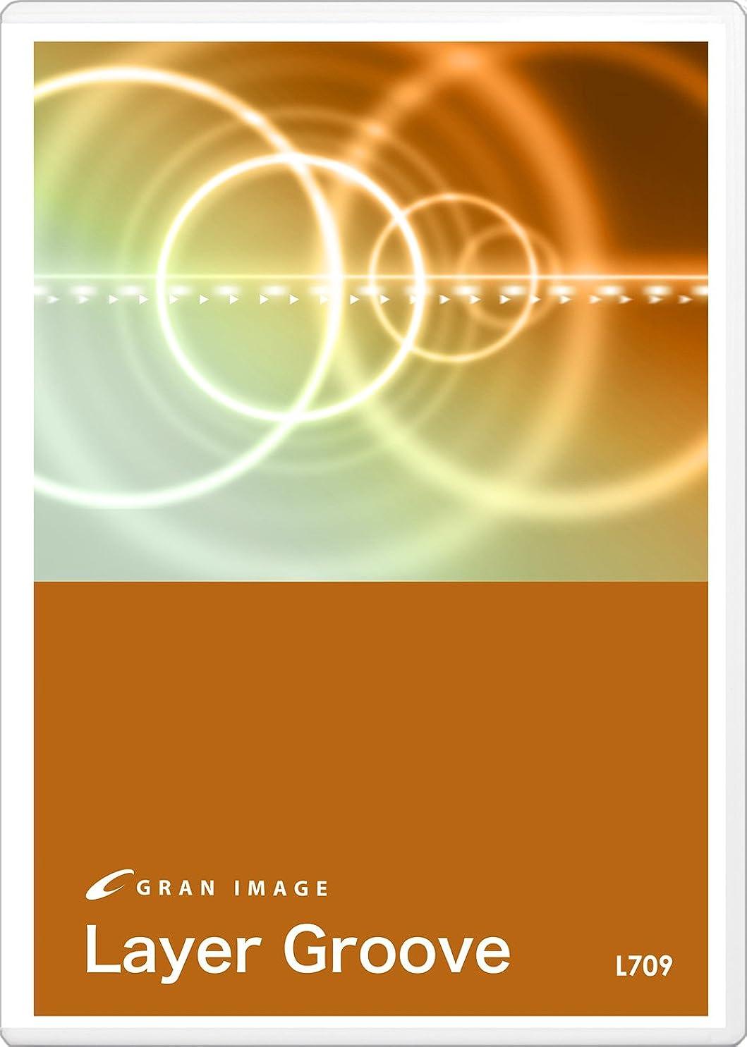 涙フリンジ観点グランイメージ L709 レイヤーグルーブ(ロイヤリティフリーレイヤー素材集)