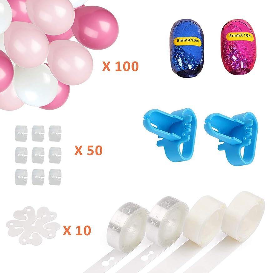 pcs Macaron Color Latex Balloons, 2pcs 32Ft Balloon Tape Strip, 200 Dot Glue, 2 Pcs Tying Tools, 10 Flower Clips, 100 pcs Balloon Rings Buckle,2 pcs 32Ft Ribbon.