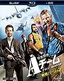 特攻野郎Aチーム THE MOVIE<無敵バージョン>ブルーレイ&DVDセット(初回生産限定) [Blu-ray] image