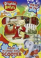 CARTONE ANIMATO - ORSETTO RUPERT 1 - IN CORSA CON LO SCOOT (1 DVD)