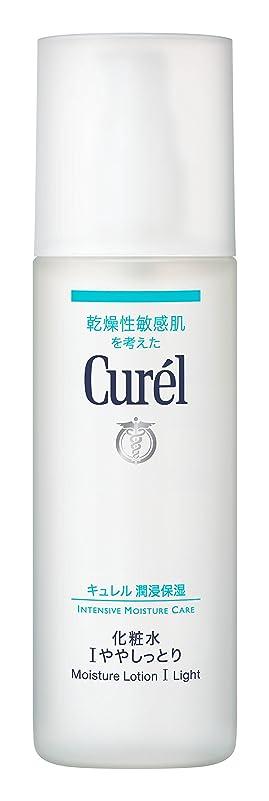 不規則な翻訳する非常に怒っていますキュレル 化粧水1 150ml