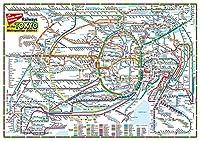 大きい首都圏交通マップポスター(英文)