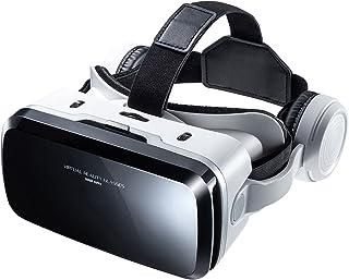 サンワサプライ VRゴーグル Bluetoothコントローラー内蔵(ヘッドホン付き) 4.7~6.1インチスマホ用 MED-VRG6