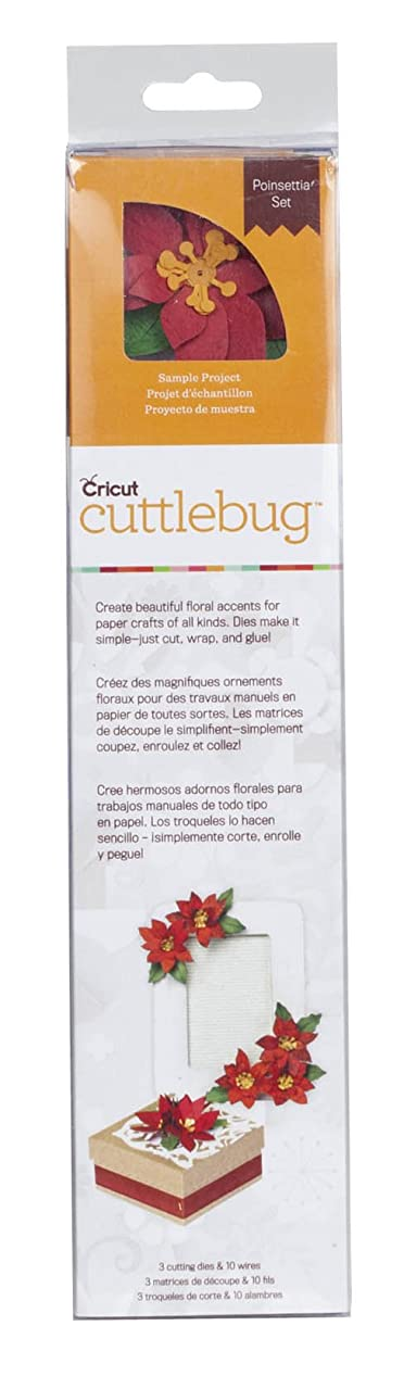 Cuttlebug Quilling Kit, Poinsettia