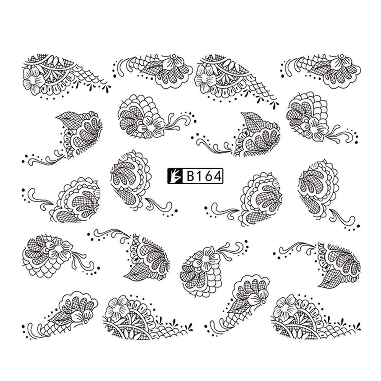 リス行為従事するLITI ネイルシール 花柄ネイルホイル 水彩の花 レース柄プレート 蝶 ヒョウ柄 シェル 綺麗な夏 転写ホイル 箔紙 シェルプリント 極薄フィルム 3D デザイン ネイル転印シール ネイルステッカー