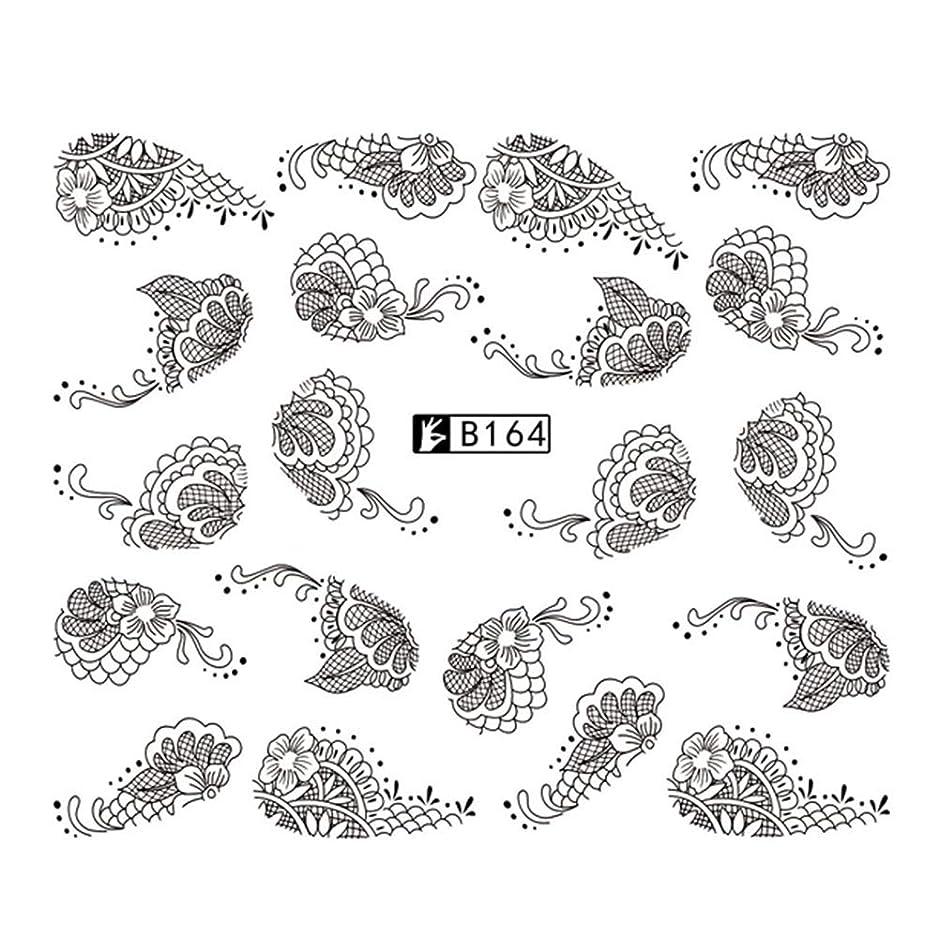 闘争印象派遠足LITI ネイルシール 花柄ネイルホイル 水彩の花 レース柄プレート 蝶 ヒョウ柄 シェル 綺麗な夏 転写ホイル 箔紙 シェルプリント 極薄フィルム 3D デザイン ネイル転印シール ネイルステッカー