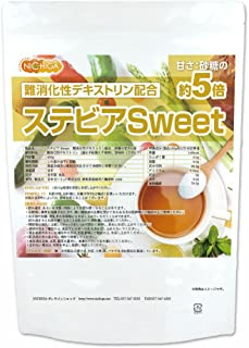 砂糖の甘さ約5倍】ステビア Sweet 400g 難消化性デキストリン 配合 [01] NICHIGA(ニチガ)