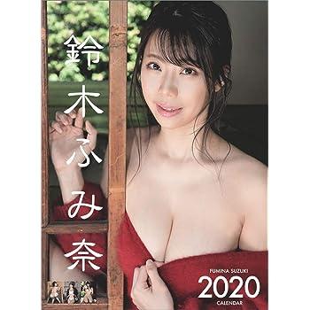 わくわく 鈴木ふみ奈 2020年 カレンダー 壁掛け CL-247