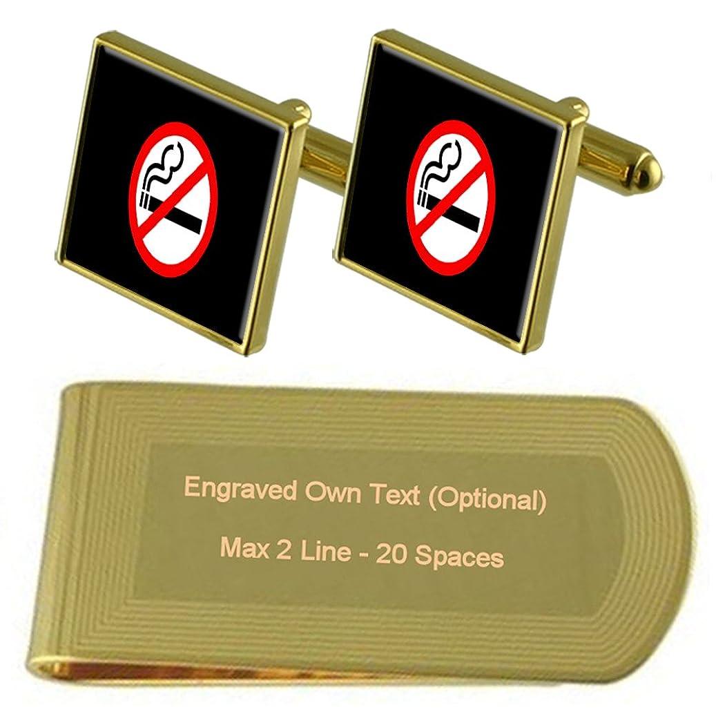 平らにする説明的好色な禁煙ゴールドサインはありませんトーン カフスボタン お金クリップを刻まれたギフトセット