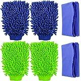 YuCool – Lot de 4 gants de lavage de voiture imperméables en microfibre...