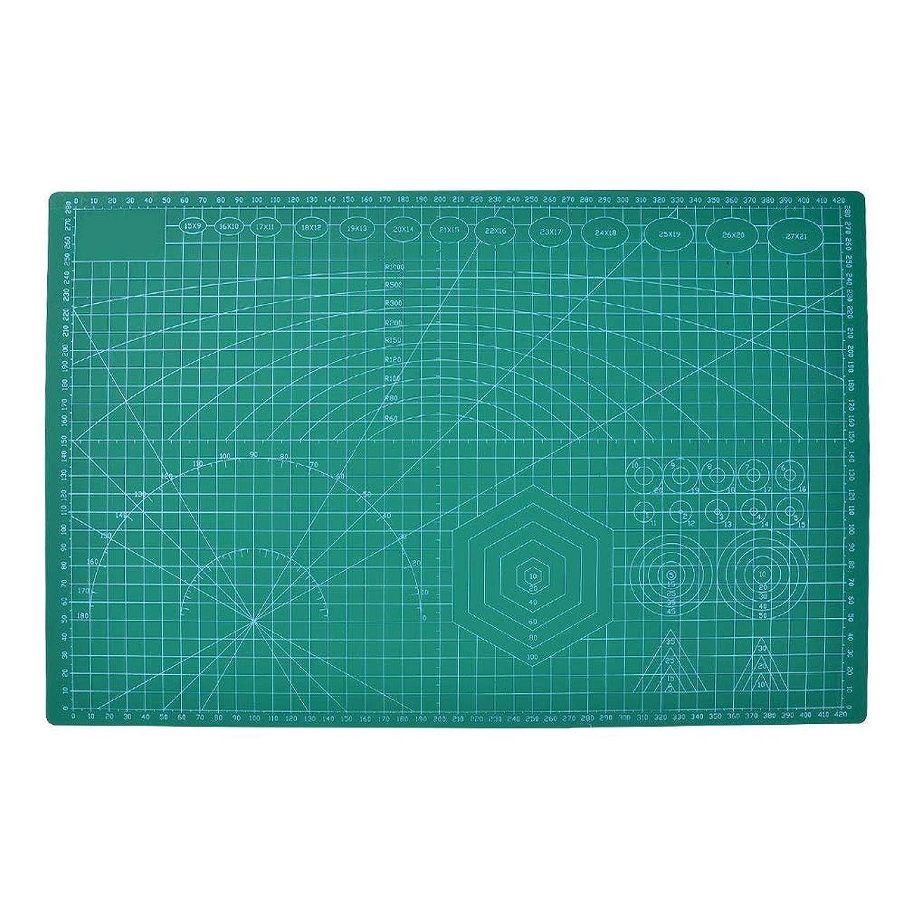 背骨むしろ満員カッターマット A3 カッティングマット 5層シート300×450×3mm グリーン