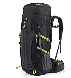 Professional Mountaineering Bag Suspension Carrying System Shoulders Outdoor backpack Men and Women Hiking Camping Bag Annacboy (Color : Black)