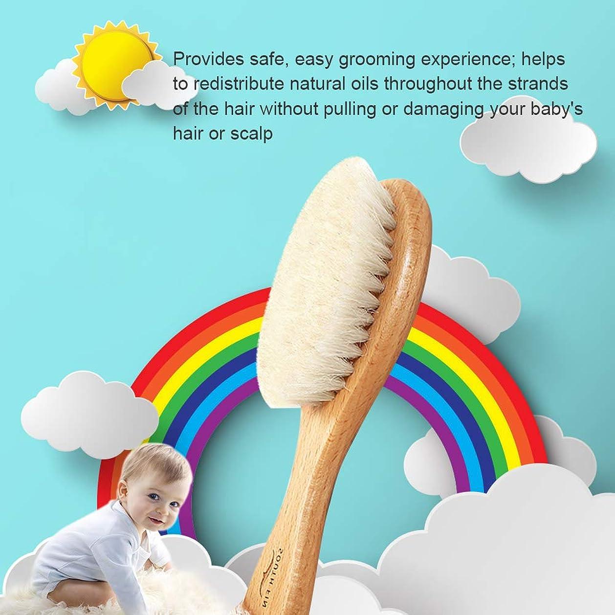 アラートお尻計器Decdeal ヘアブラシ ベビー用 新生児 赤ちゃん ブラシ 木製 頭皮 マッサージ