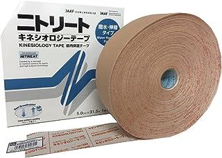ニトリート キネシオロジーテープ 撥水・伸縮タイプ