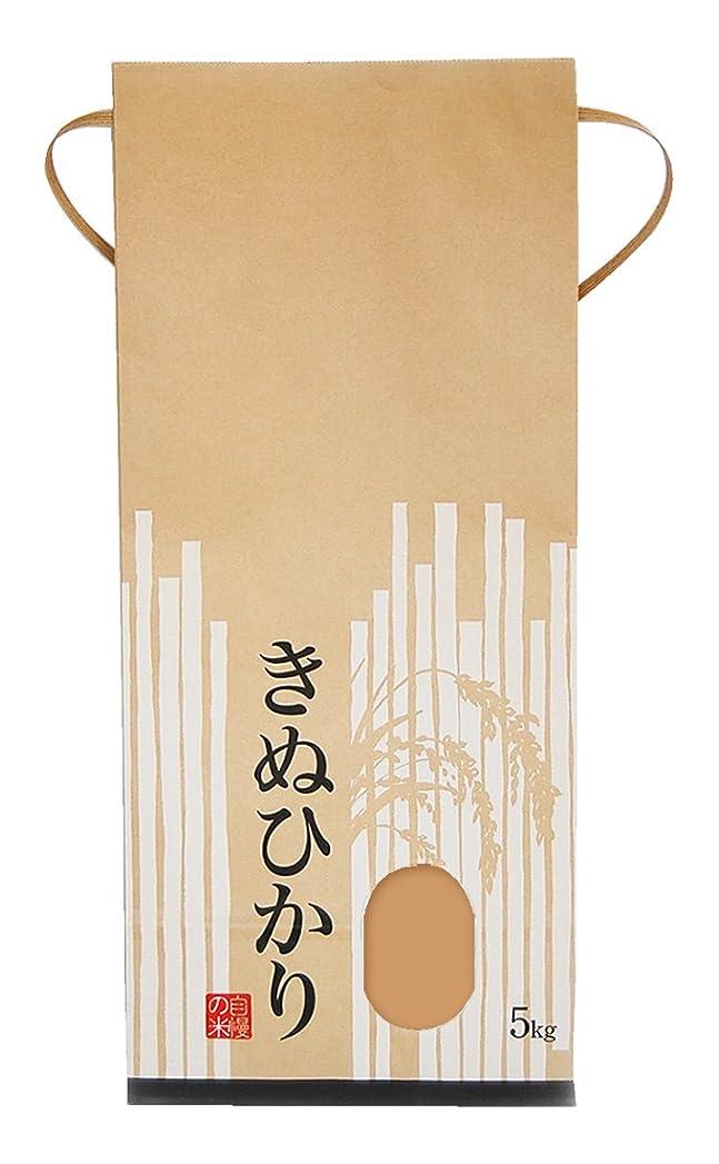 願望地区ペックマルタカ クラフト きぬひかり 絹織り(きぬおり) 5kg用紐付 20枚セット KH-0021