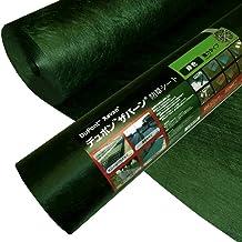 ザバーン防草シート 240G 60cm×30m 18平米 グリーン色 デュポン社製 (60cm×30m)
