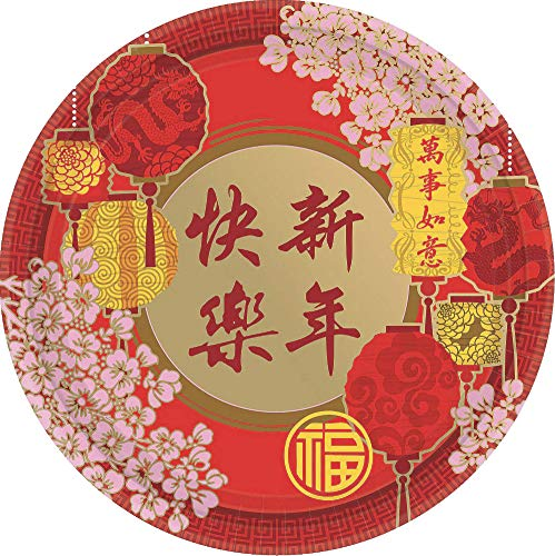 Amscan 591347 Chinese New Year Blessing Plates, 10 1/2', Red
