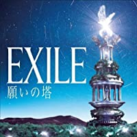Negai No Tou by Exile (2011-05-24)