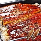 土用 丑の日 鰻 蒲焼き 美味 うなぎ 特製タレ 山椒 付き 約120g 2尾 北国からの贈り物