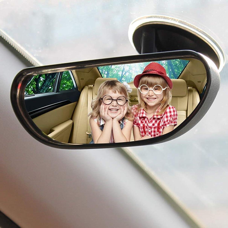 Star-Trade-Inc - Car Accessories Baby Car Mirror Rear View Mirror Convex Wide View Suction Cup Mirror For BMW e46 e90 e60 ford focus 2 volkswagen