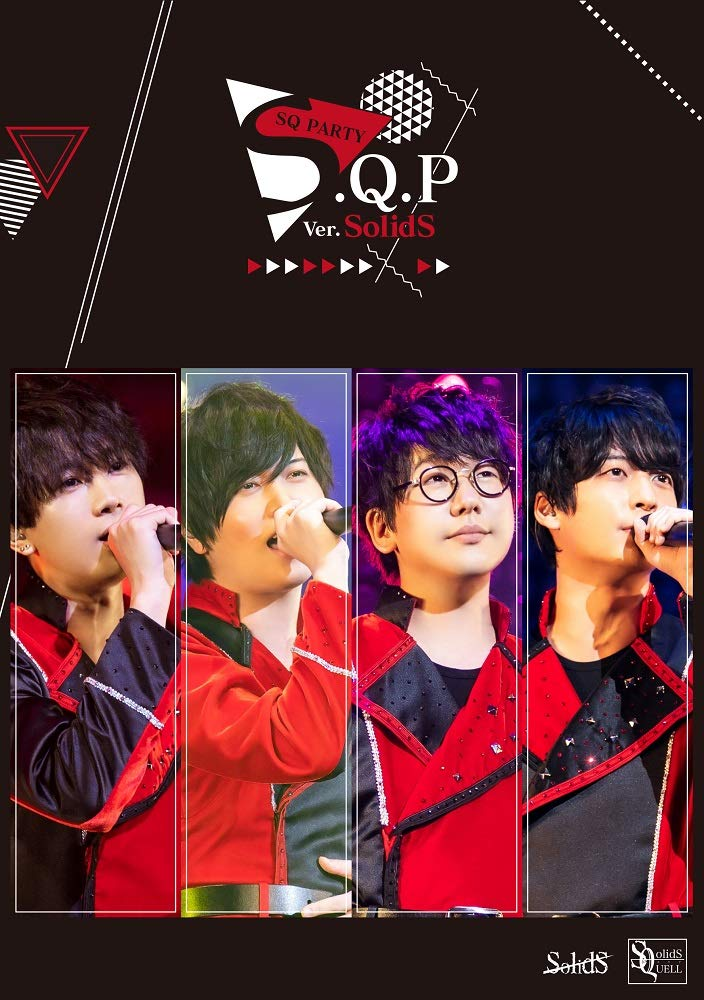 S.Q.P Max 52% OFF Ver.SolidS excellence Blu-ray