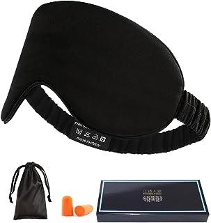 Seebo 天然 シルクアイマスク 睡眠用 軽量 柔らかシルク質感 耳栓2個 収納ポーチ付 旅行に最適 (ブラック)