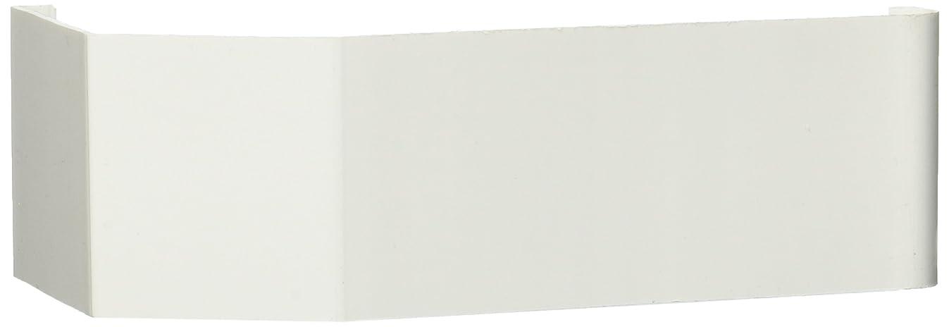 NeatHeat Baseboard Heat Cover Splice Plate