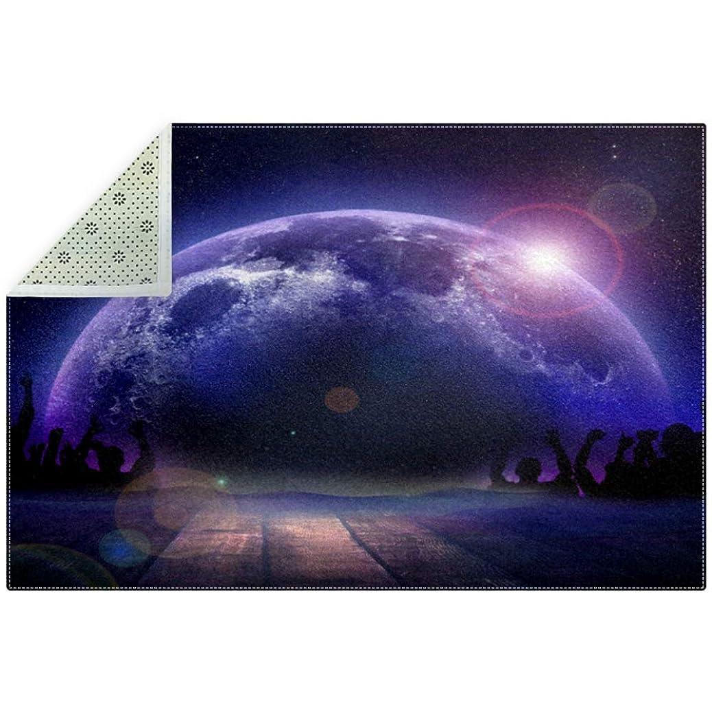テレビフェミニン選出するAyuStyle ラグ カーペット ラグマット フロアマット 180×120CM マット 長方形 絨毯 リビング 床暖房対応 こたつ敷き 滑り止め付 星空 夜空 宇宙