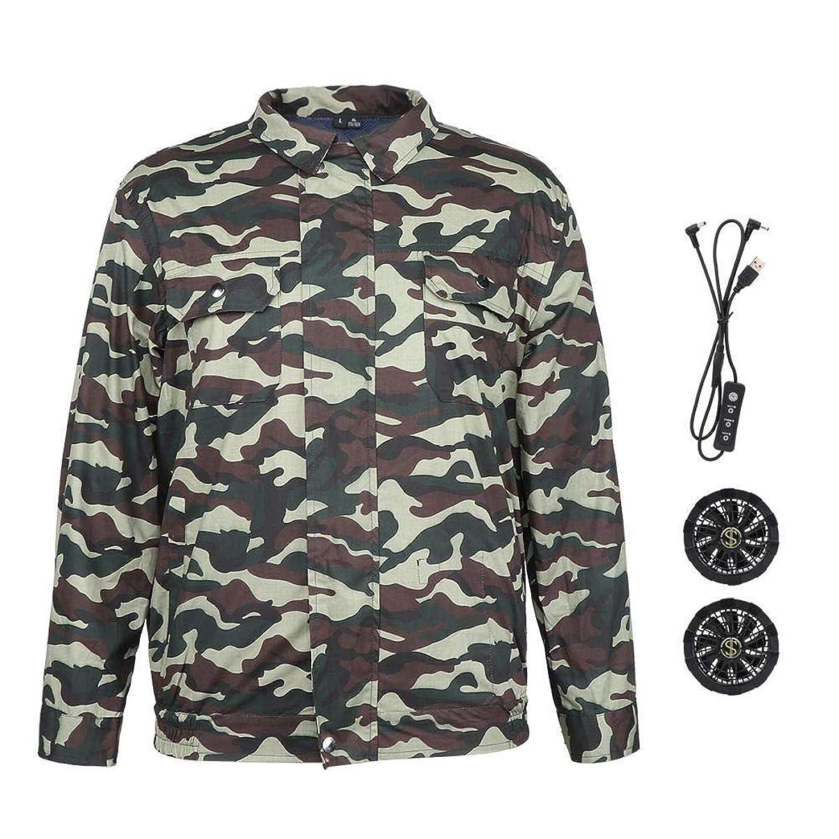 気晴らし不足市場Brocan エアコン服、電気夏の室外ファン冷却ジャケット空調服