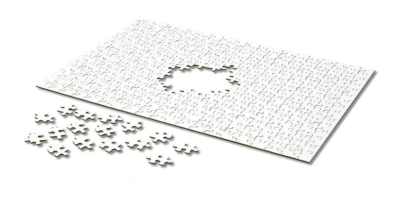 一人で合金抑圧する300ピース ジグソーパズル グレート宇宙パズル2(26x38cm)