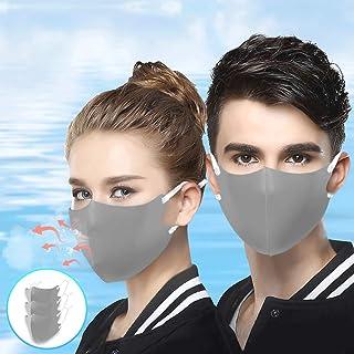 夏用マスク 3枚入り ひんやり感 衛生的 洗えるマスク 抗菌防臭 肌にやさしい UVカット 冷感マスク 洗える