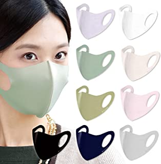 【 Made in Japan 】 Washable Ultra-ElasticFITMASK [4Gtype] [ 2pcs / 6colors / 3sizes ] - Washable & Reusable TAKUMIBA (Mediu...